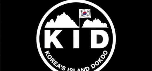 KID-독도