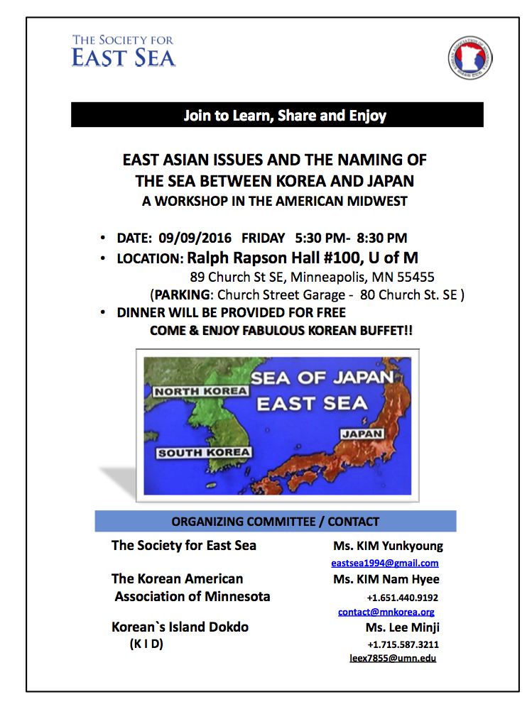 East Sea Poster